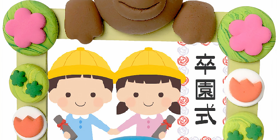 3/27日本橋 おちゃっぴねんど教室春休みスペシャル!