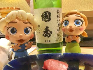 静岡のお店