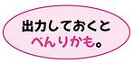 スクリーンショット 2020-03-12 15.40.31.png