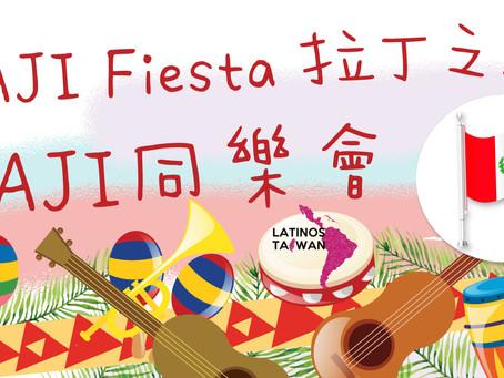 MAJI 同樂會: 10/13 祕魯 Peru
