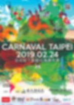 carnaval2019 logos taipei copy.jpg