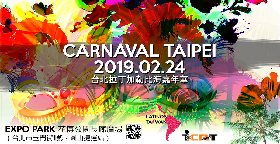 carnaval2019 ver4 facebook copy.jpg