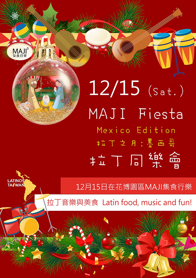 maji fiesta mexican copy.jpg