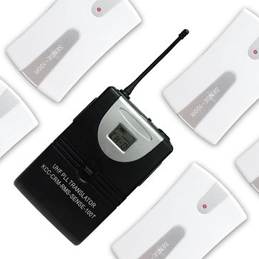 wireless communication tour guide system sense-100
