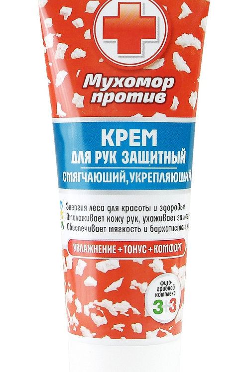Protective, softening, firming hand cream