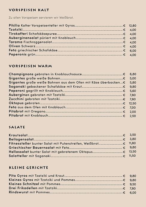 ZumEngel_Speisekarte.jpg