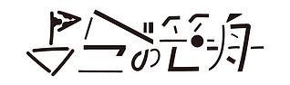 logo_beko_2.jpg