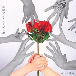 makeinu jyake_アートボード 1.jpg