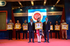 Digital Popular Brand Award.jpg