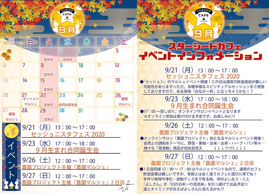 カレンダー@0.33x.png