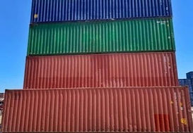 Used-Containers-S-360x240_edited.jpg