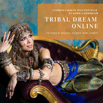 Tribal Dream ONLINE