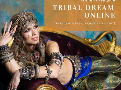 Tribal Dream ONLINE