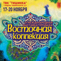 Ученики студии TRIBAL DREAM выступают 19 ноября на Восточной Коллекции! В 13-00.