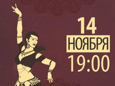 Гала-Концерт Самарского Фестиваля Tribal in Love