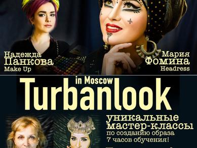 В Москве 19 и 20 августа пройдет уникальный мастер-класс по созданию этнического образа в тюрбане!