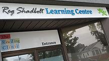 Reg Shadbolt Learning Centre.jpg