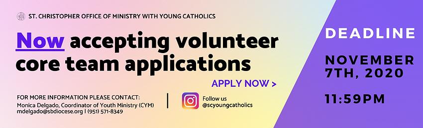 Jotform Application Deadline Banner.png
