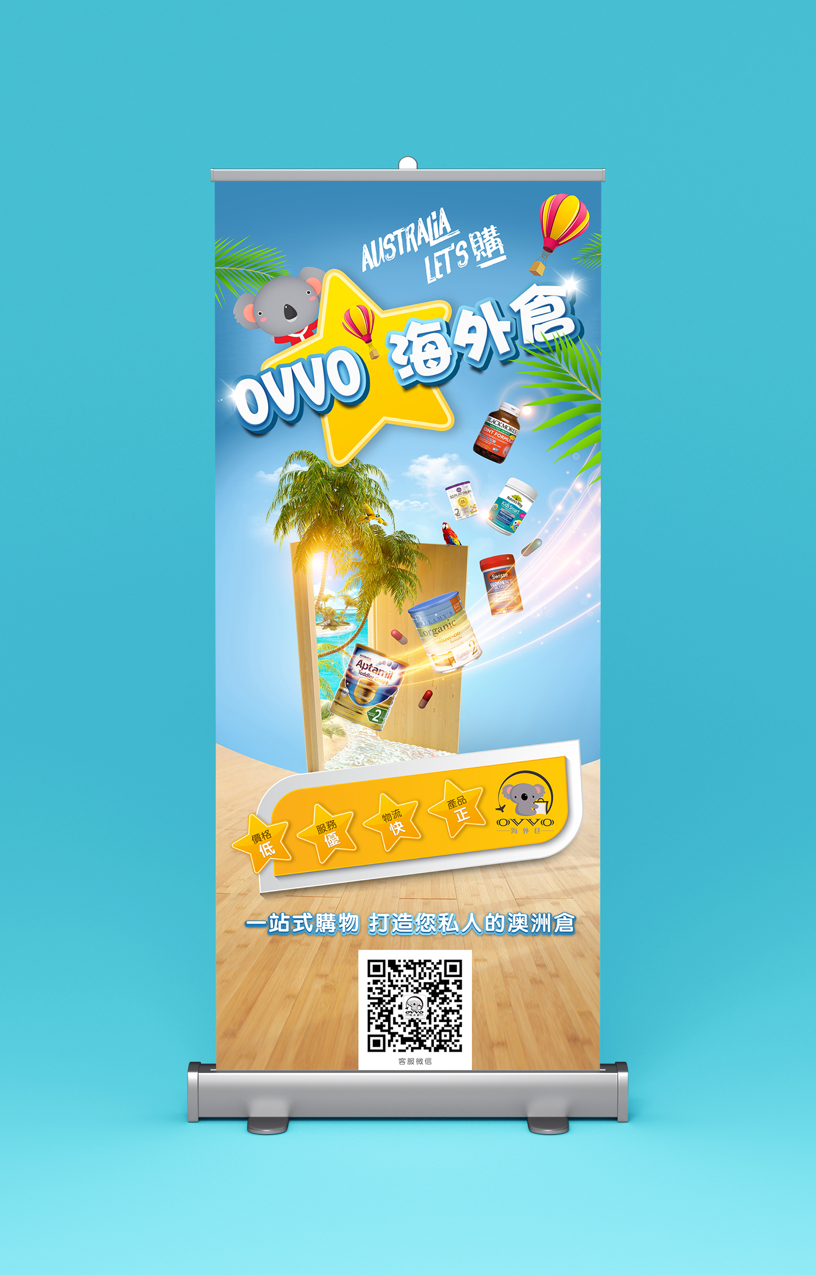 OVVO Pull-up Banner