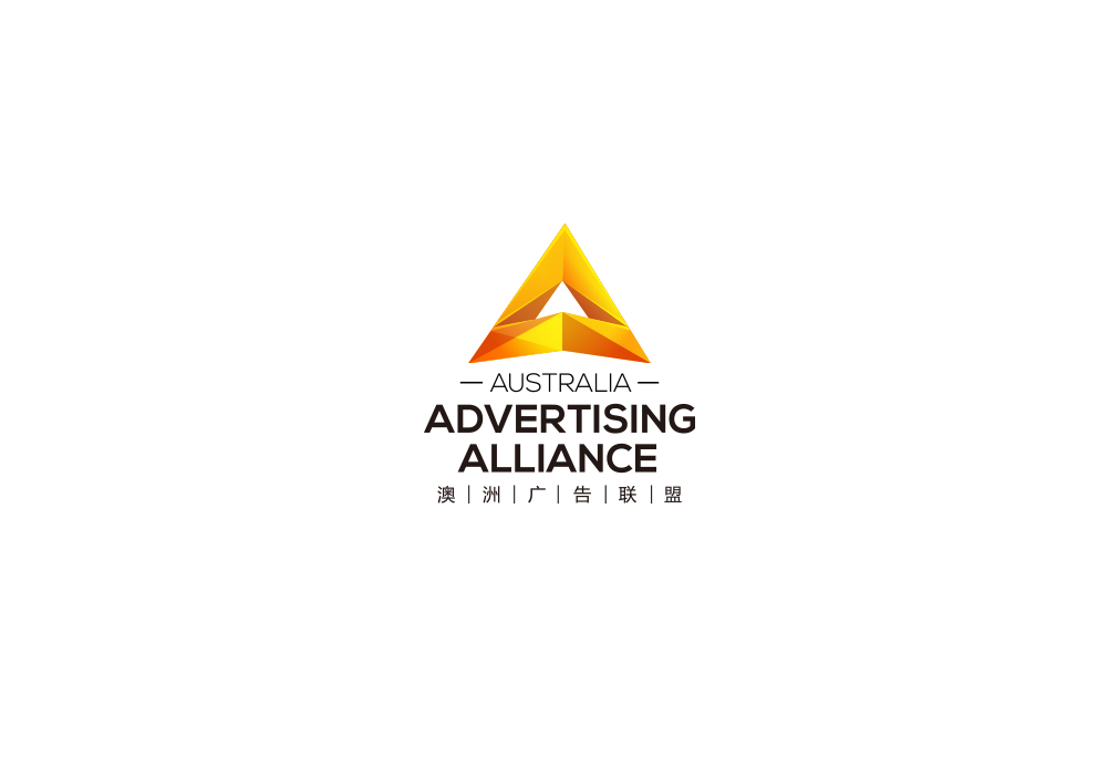 Australia Advertising Alliance