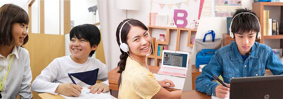 シンガポールTOPオンライン+個別.jpg