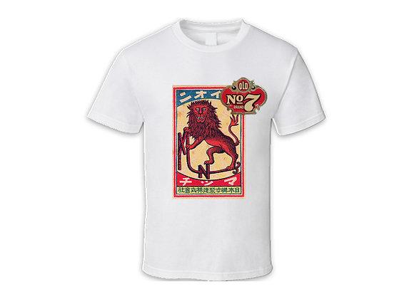 """Vintage """"Lion Sin"""" Tee"""