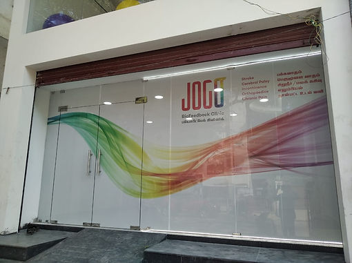 JOGO treatment center.jfif