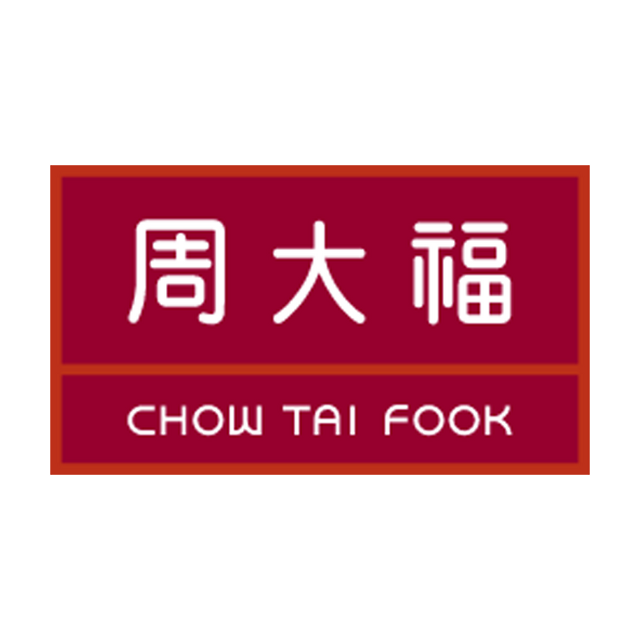 Chow Tai Fook Sky Avenue