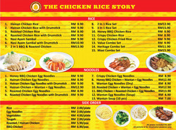 THE CHICKEN RICE STORY MENU