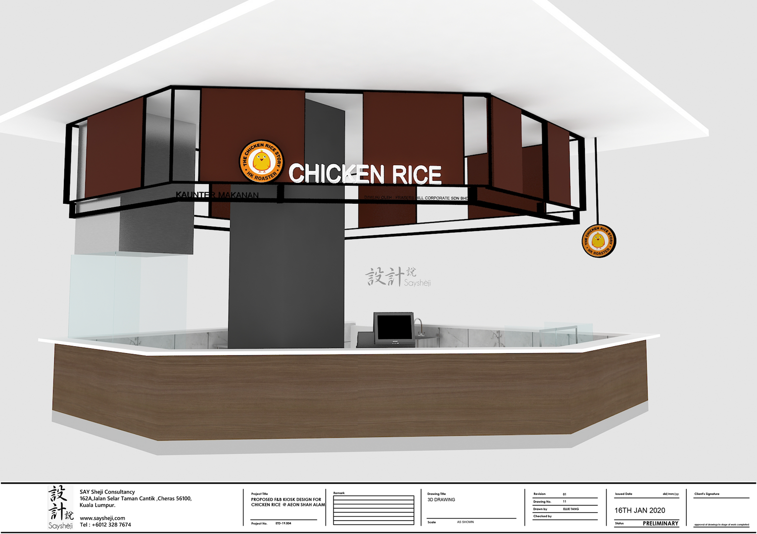 chicken rice.png