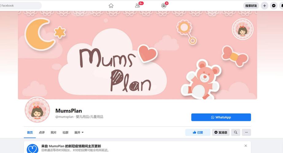 mumsplan_edited.jpg