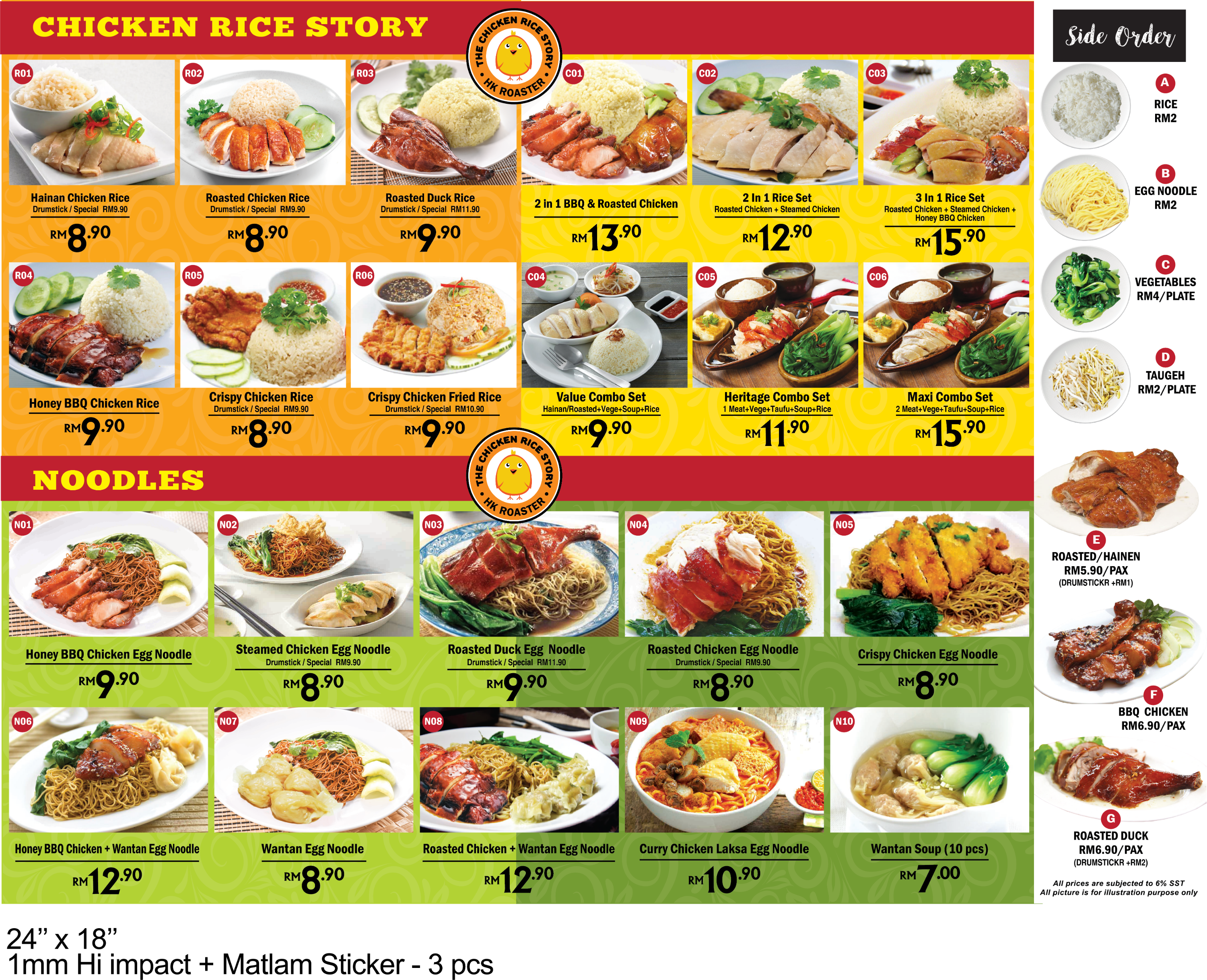 THE CHICKEN RICE STORY MENU