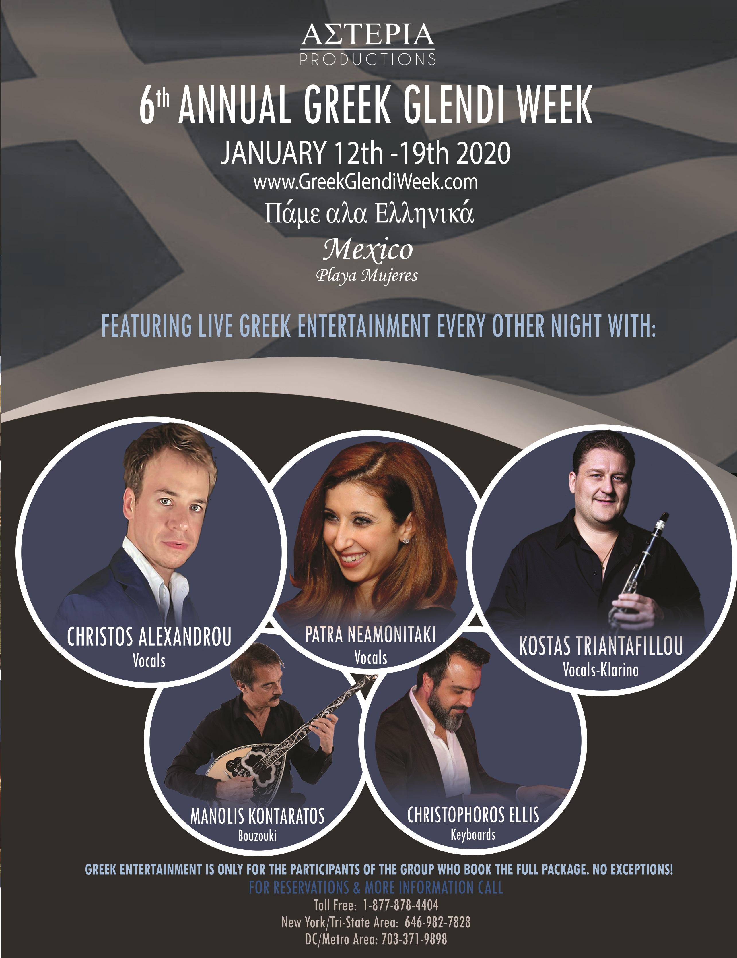 Greek Glendi Week 2020