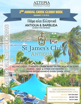 stjames_resort_flyer_11X17 - front.jpg
