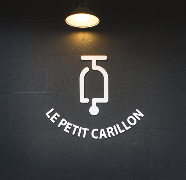 Le Petit Carillon-10