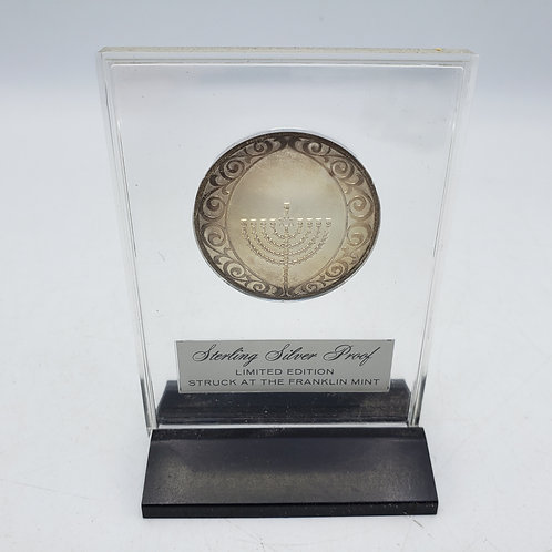 Sterling Silver Proof Limited Edition Judaic Menorah Coin Struck Franklin Mint