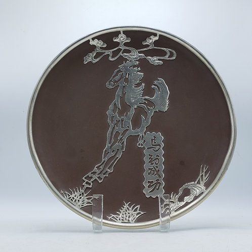 Chinese Brown Pottery Charger with Silver Overlay Horse
