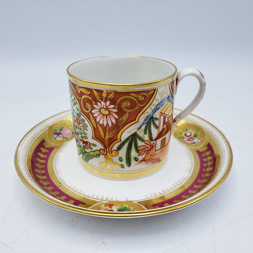 Vintage Brightly Colored Tea Cup & Saucer with Gold Accents