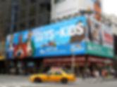 Guys with Kids billboard NYC.jpg