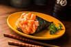 Menu Degustação do Restaurante Japengo