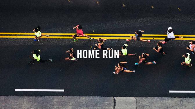 Nike + Run Club -  Madri