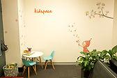 kidspace_1a.jpg