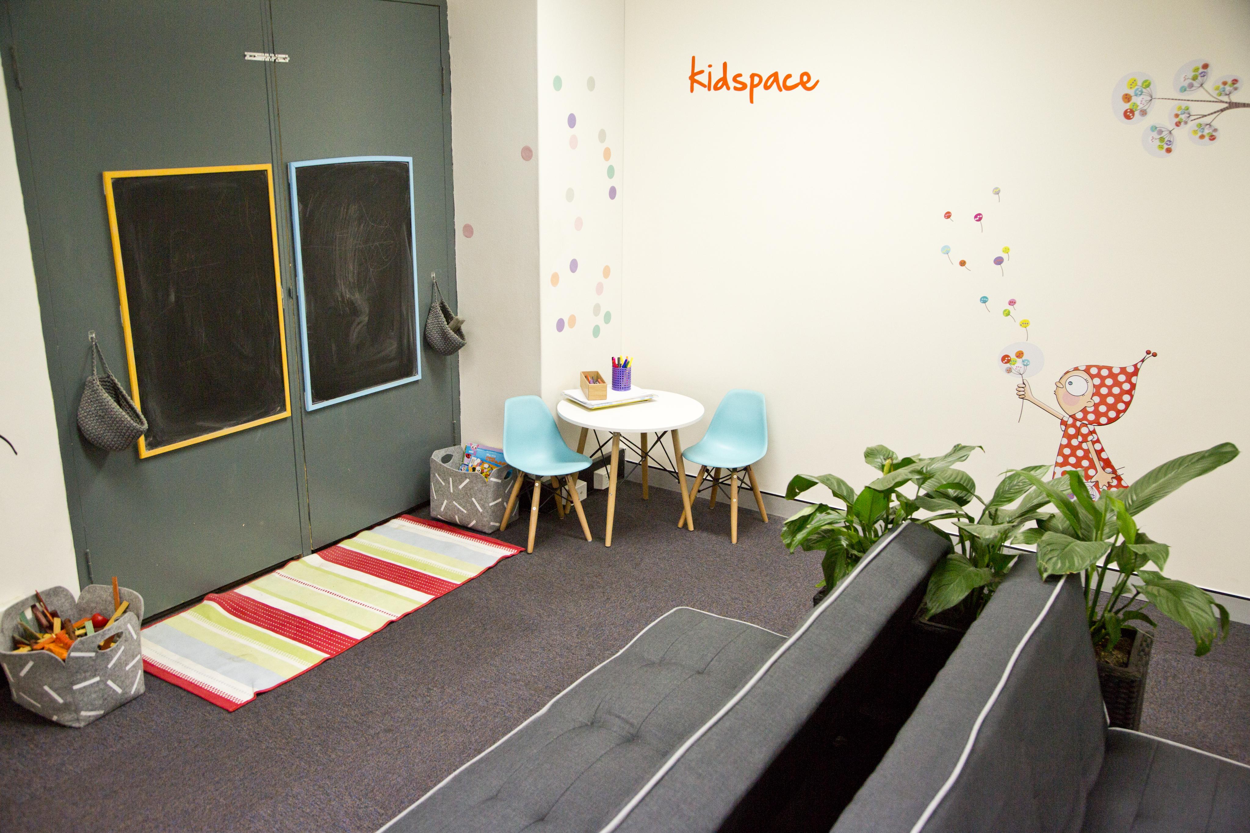 kidspace_12