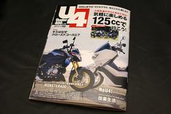 DSC01992