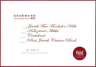 Gourmand-World-Award_for-web.jpg