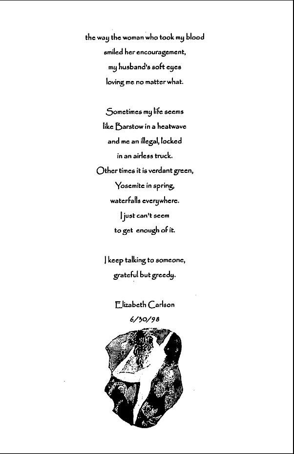 poem-2.jpg