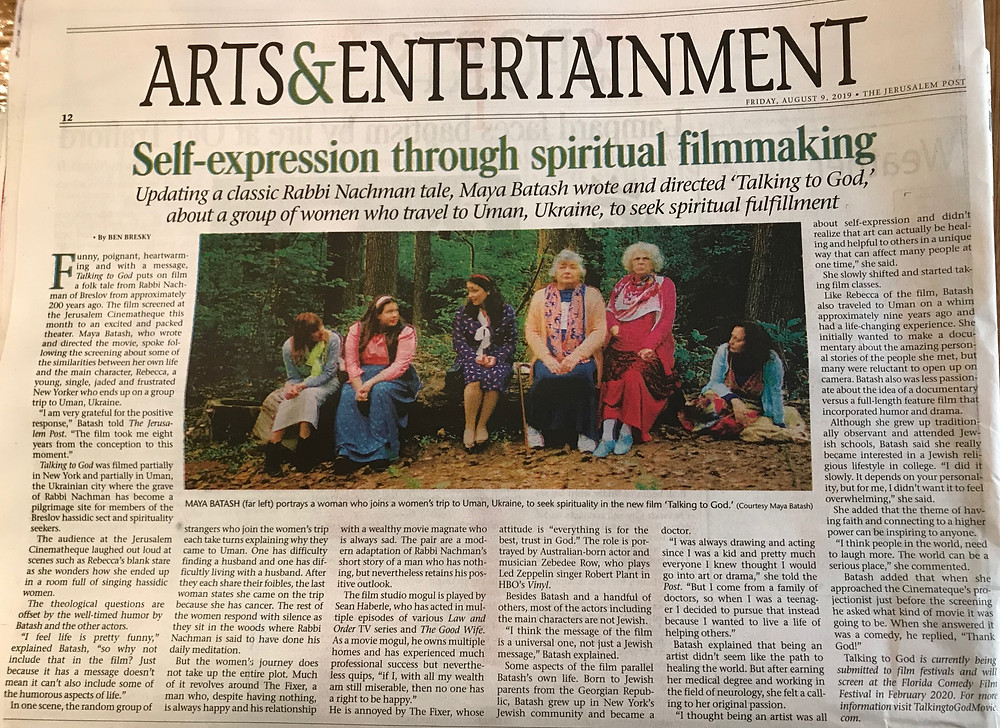 After a private film screening of Talking to God for feedback purposes, a reporter for Jerusalem Post writes about the movie.