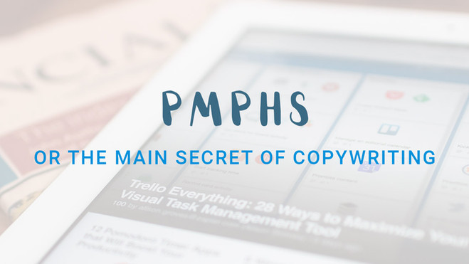 PmPHS or the main secret of copywriting