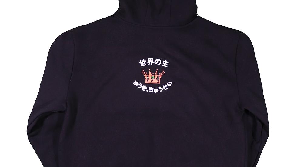 忠誠   Loyalty hoodie