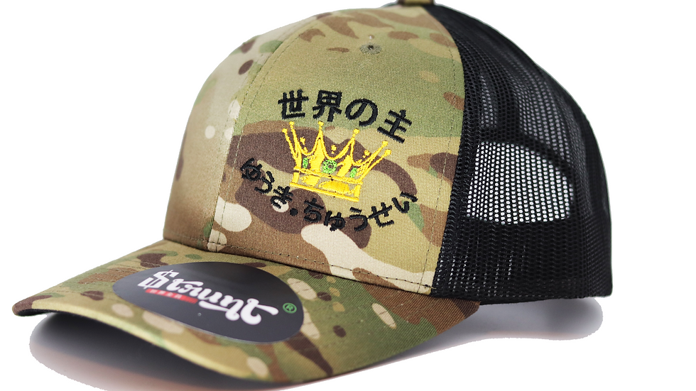 Lord Of The World Camo Hat